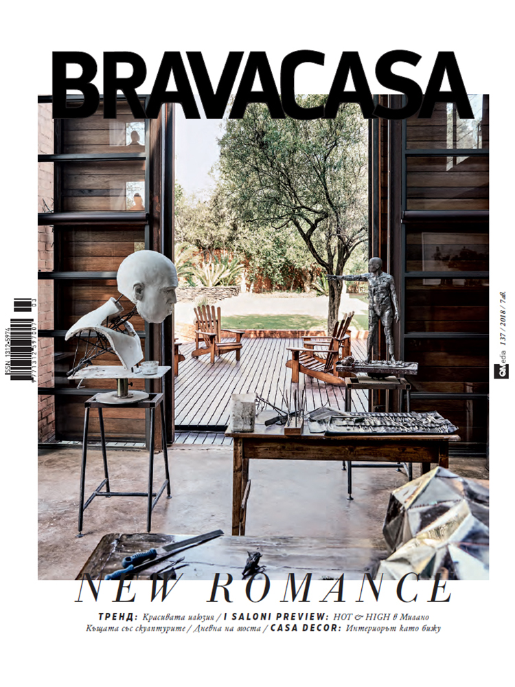 MAAA - Publications - Bravacasa 2018