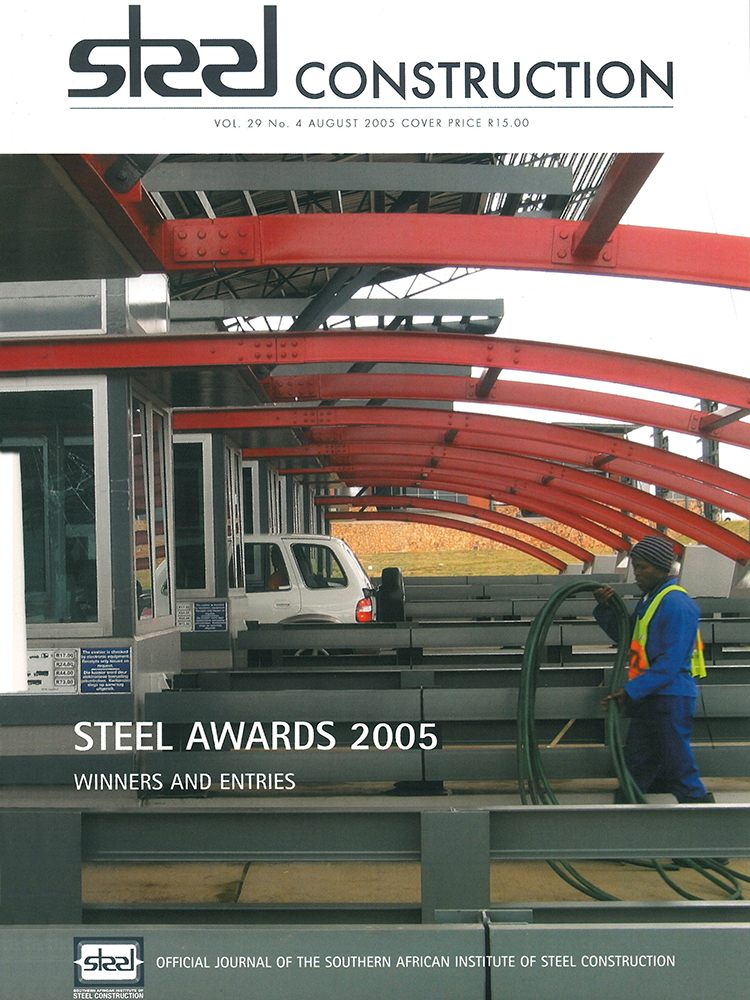 Steel construction 2005